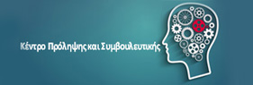 logo-enotitas